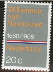 Netherlands Scott 454 MH* 1968 stamp