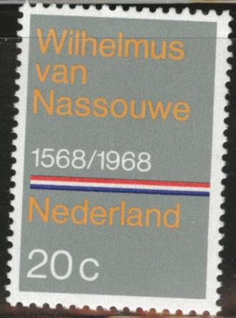 Netherlands Scott 454 MH* 1968 stamp