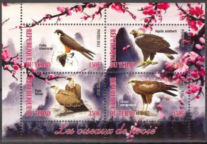 Chad 2013 Birds of Prey (6) MNH Cinderella !