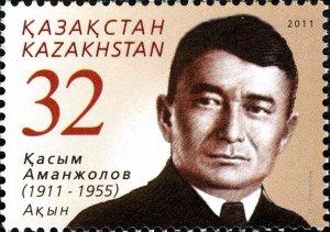 Kazakhstan 2011 MNH Stamps Scott 643 Music Composer Vet Veterinary