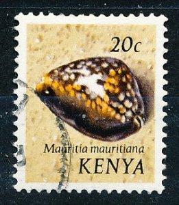 Kenya #39 Single Used