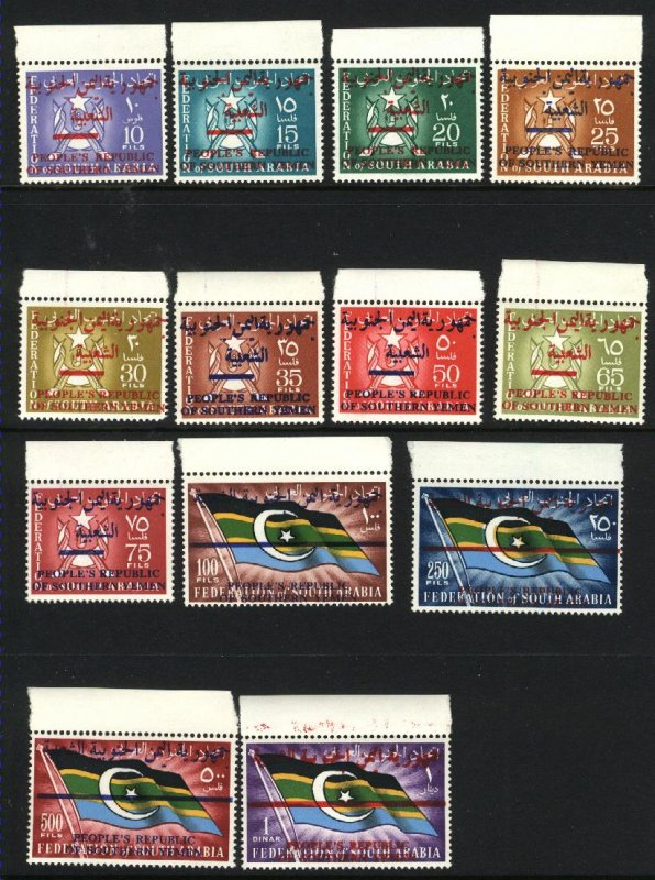 Yemen, People's Republic of. 2-14   Mint NH VF 1968  PD
