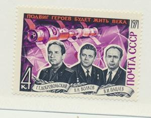Russia Scott #3904, Cosmonauts Issue From 1971 - Free U.S. Shipping, Free Wor...
