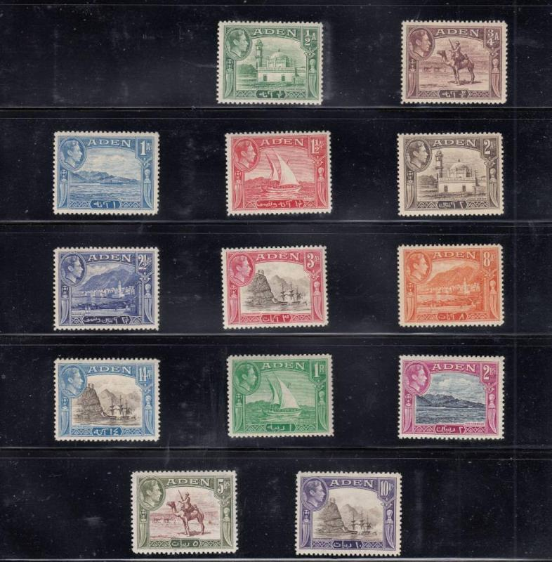 ADEN SG # 16-27 VF-MLH KGV1 ISSUES