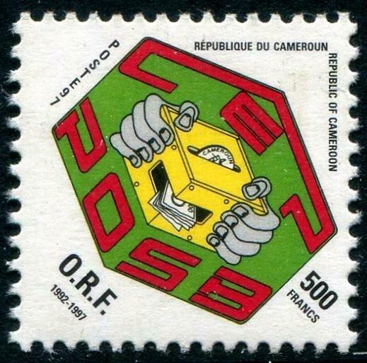 HERRICKSTAMP CAMEROUN Sc.# 956 Savings Bank Mint NH