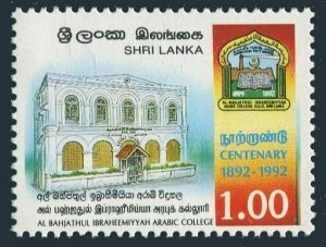 Sri Lanka 1055 two stamps,MNH.Michel . Aracic College,centenary,1992.