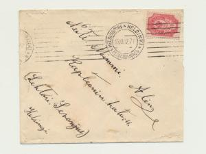 FINLAND 1907 COVER HELSINGFORS TO HELSINGI, 10p RATED