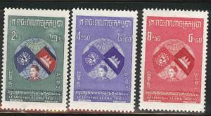 Cambodia Scott 59-61 MH* Flag  set