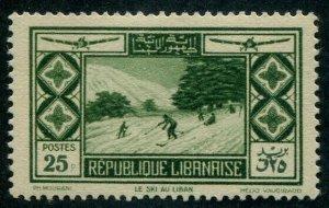 HERRICKSTAMP LEBANON Sc.# C56 Mint Hinged Scott Retail $125.00