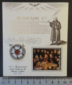 Niger 2017 protestant reformation religion martin luther s/sheet mnh