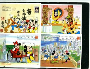 GRENADA 1997 DISNEY MICKEY VISITS HONG KONG SET OF 4 S/S MNH