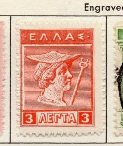 Greece 1911-23 Early Issue Fine Mint Hinged 3l. 175631