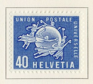 Switzerland Helvetia 1957 Early Issue Fine Mint Hinged 40c. NW-170863