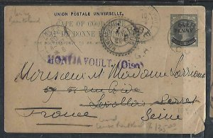 BASUTOLAND, LERIBE USE CAPE STATIONERY (P0311B) 1903 QV 1D/1 1/2D PSC TO FRANCE