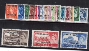 Great Britain Offices In Morocco #592 - #611 VF Used CDS Set