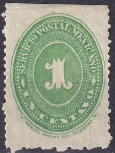 Mexico #194a  F-VF Unused  CV $62.50  Z307