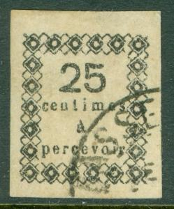 GUADELOUPE : 1876. Yvert #D1 Used. Large Margins with nice cancel. Catalog €1000