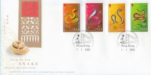 STAMP STATION PERTH Hong Kong # FDC Year of the Snake Issue 2001 VFU