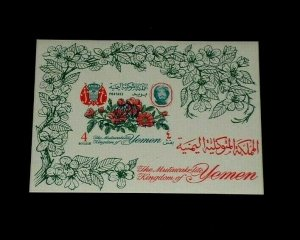 TOPICAL MIXED, 1965, YEMEN, FLOWERS, IMPERF. S/S, LOT #58, MNH, LQQK