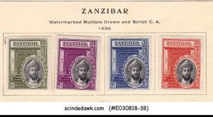 ZANZIBAR - 1936 SULTAN HARUB SILVER JUBILEE - 4V MINT HINGED