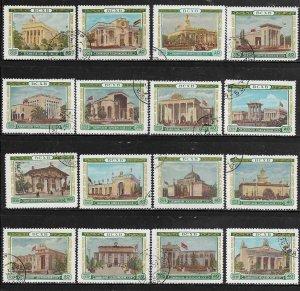 Russia 1955 Russian Pavillions SC# 1770-1785 CTO VF