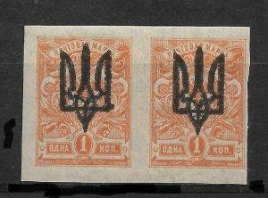 Ukraine/Russia 1919, Civil War, KIEV type-3 Pair, 1 kop, VF MLH*OG (OLG-8)