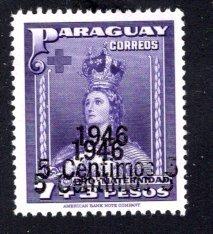 Paraguay #432, Error –  Doulbe Overprint    MNH ... 4910313