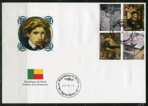 BENIN  2018  RUSSIAN PAINTER MIKHAIL VROUBEL  SET  OF  FOUR  FIRST DAY COVER
