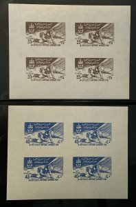 Syria rare 1958 Boy Scout imperforate sheetlets of 4, MNH.  C4-C5 variety