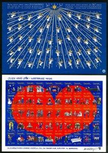 Denmark 20 Christmas Imperf Stamp Sheets