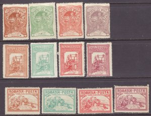 Romania (1906) #B1-B12 mint, ALL ARE FORGERIES!