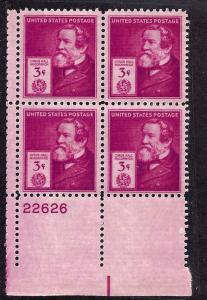 891 Mint,OG,NH... Plate Block of 4... SCV $1.50