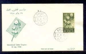 EGYPT - 1948 International Cotton Congress FDC