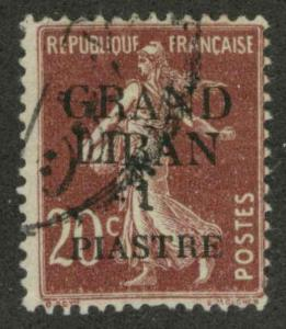 Lebanon 5 Used F