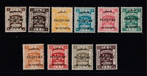 Palestine (British) a mint lot of the later overprints
