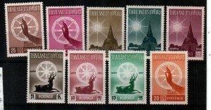Thailand Scott 321-9 Mint hinged [TE237]