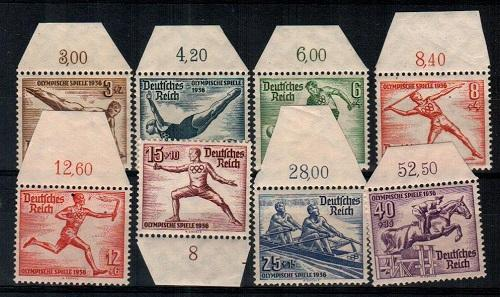 Germany Scott B82-9 Mint NH (Catalog Value $110.00)