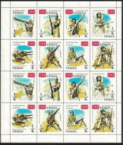 Yemen Freedom Fighters Bazooka Rifle Sheetlet 1967 MNH SG#R190-R197