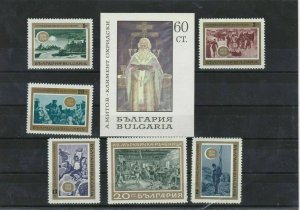 Bulgaria 1960 MNH Stamps Ref: R6953