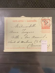 72485 - BELGIUM - POSTAL HISTORY -  POSTAL STATIONERY Cover  1914 - # V11