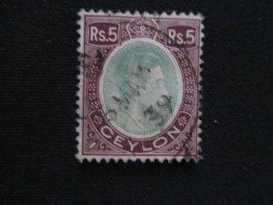 Ceylon #289 Used WDWPhilatelic (H6L8)