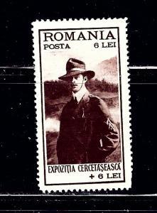 Romania B30 MH 1931 issue few bent perfs bottom right