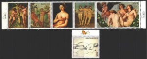 Paraguay. 1982. 3546-52. Nude painting, paintings. MNH.