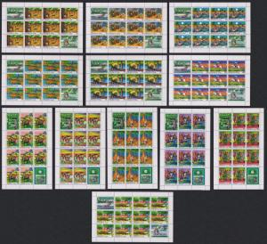 Guinea Paintings of African Legends 12 Sheets of 10 stamps SG#644-656