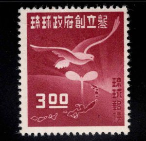 Ryukyu Islands (Okinawa) Scott  18  Mint Never Hinged gum, nicely centered CV$80
