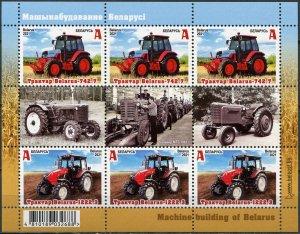 Belarus 2021. Tractors Made in Belarus (MNH OG) Miniature Sheet