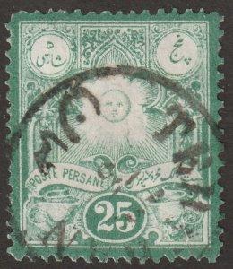 Persian stamp, Scott# 49, used, certified, 25c, green,  #APS-2
