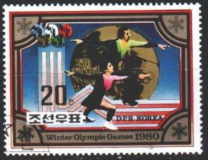 North Korea. 1980. 2038. Lake Placid, Winter Olympics. USED.