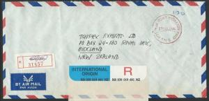 PAPUA NEW GUINEA 1998 Reg cover to NZ - Panguna label used Port Moresby....10420