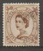 Great Britain SG 522 Used